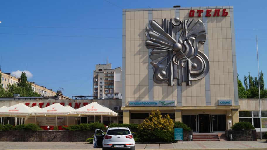 Metallurg, Zhovtnevyi
