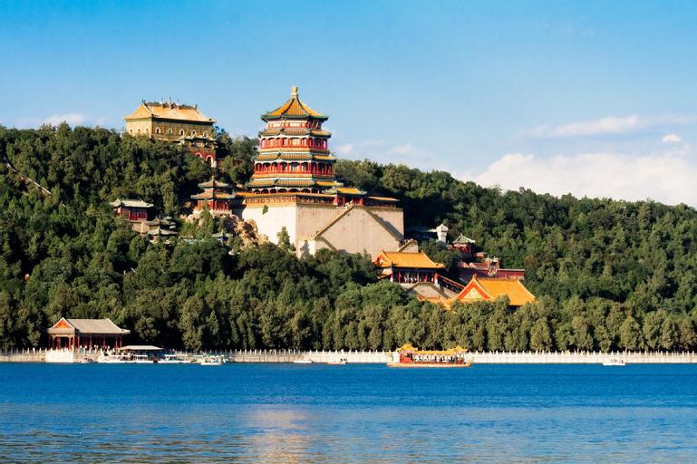 Hi Inn Beijing Zhongguancun, Beijing