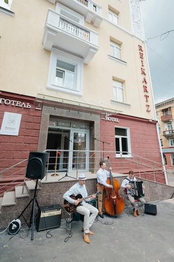 Reikartz Chernihiv Hotel, Chernihivs'ka