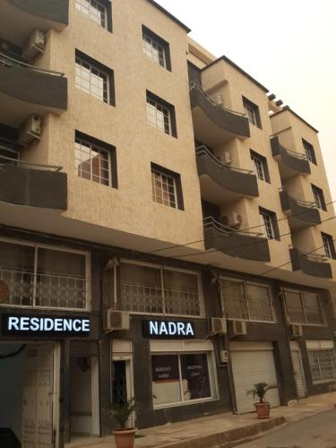 Residence Nadra, Ain Turk