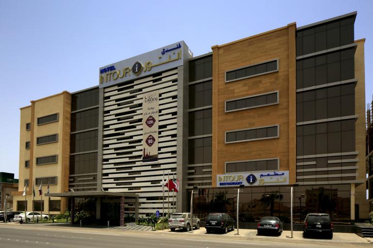 Intour Jazan Hotel,