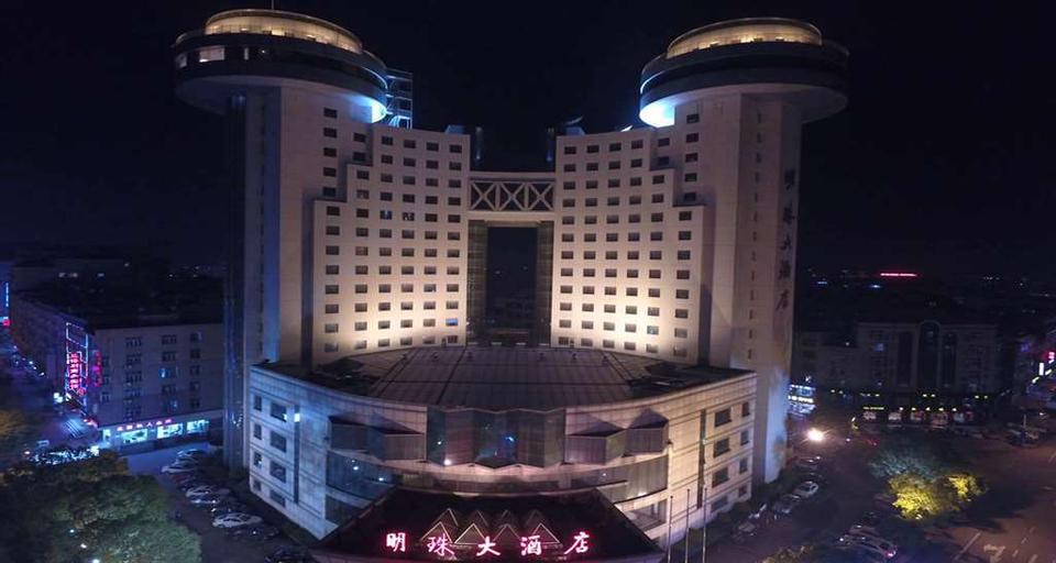 Pearl Hotel Yongkang, Jinhua