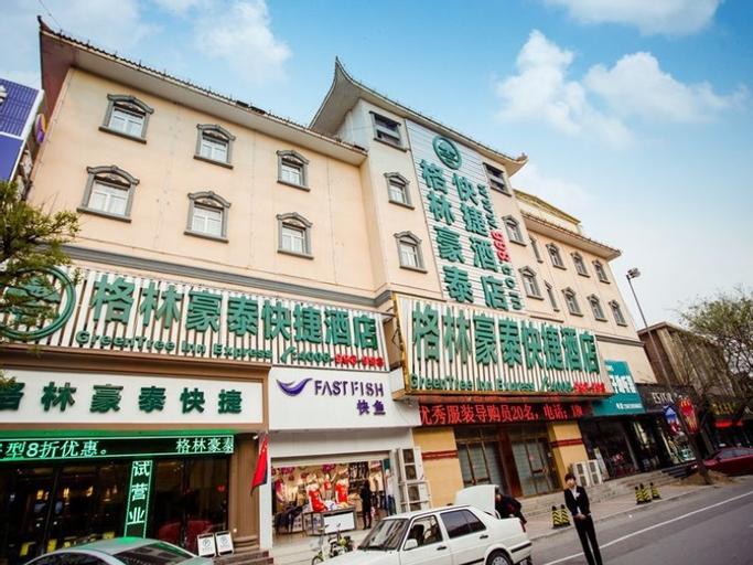 GreenTree Inn TianJin GuLou Square Express Hotel, Tianjin