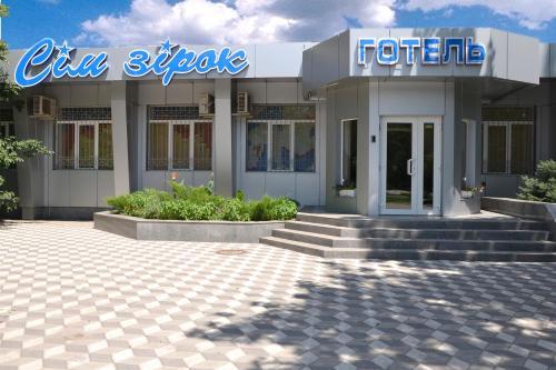 Hotel 7 zirok, Melitopol's'kyi