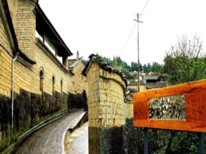 Tengchong Colorful Jinglu Inn, Baoshan