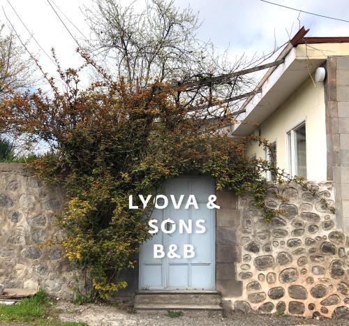 Lyova & Sons B&B,