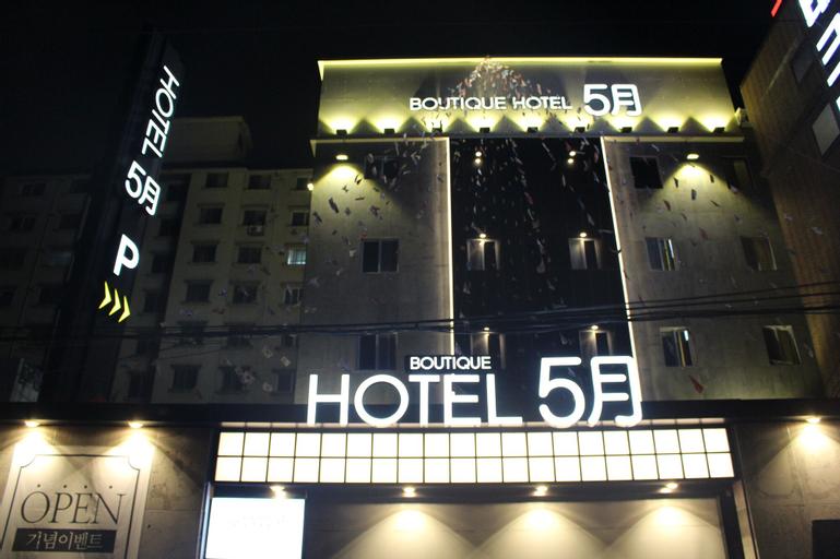 Boutique Hotel May, Buk