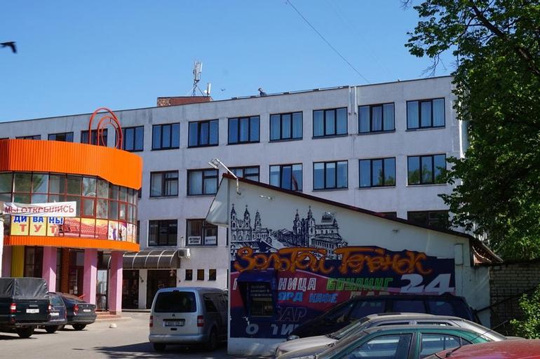 Zolotoy Telenok, Vitsyebsk