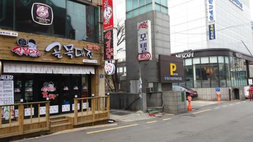 Egg Motel, Yeonje