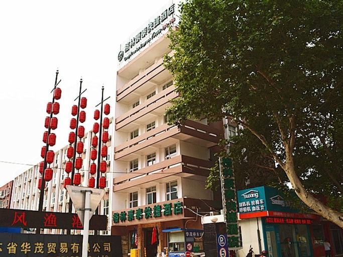 GreenTree Inn JiangSu ZhenJiang JieFang Road Jiang, Zhenjiang