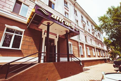Hotel Angara, Angarskiy rayon