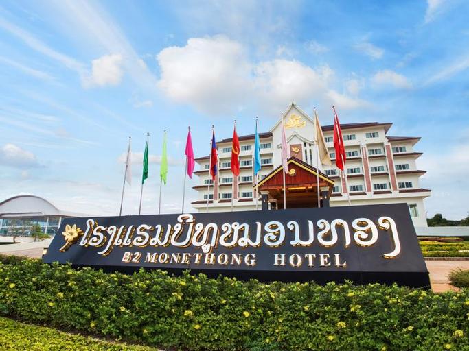 B2 Monethong Hotel, Houixai