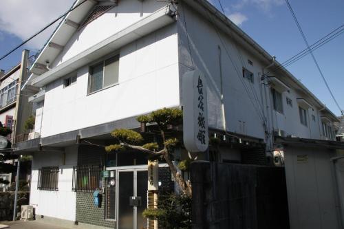 Hase Ryokan, Shingū