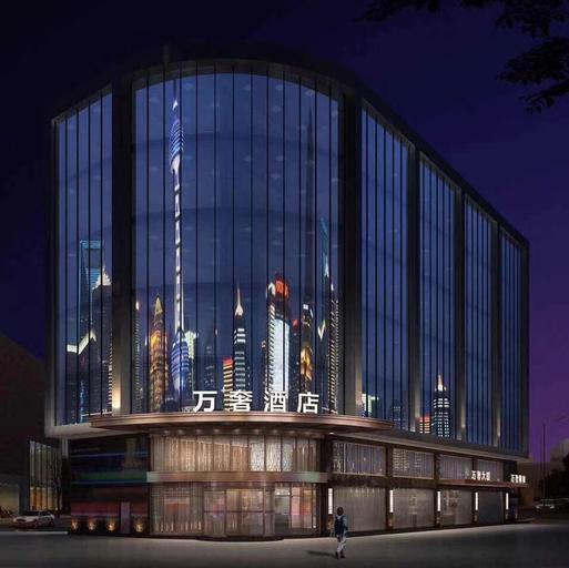 Vashe Hotel (Guangzhou Baiyun Airport), Guangzhou