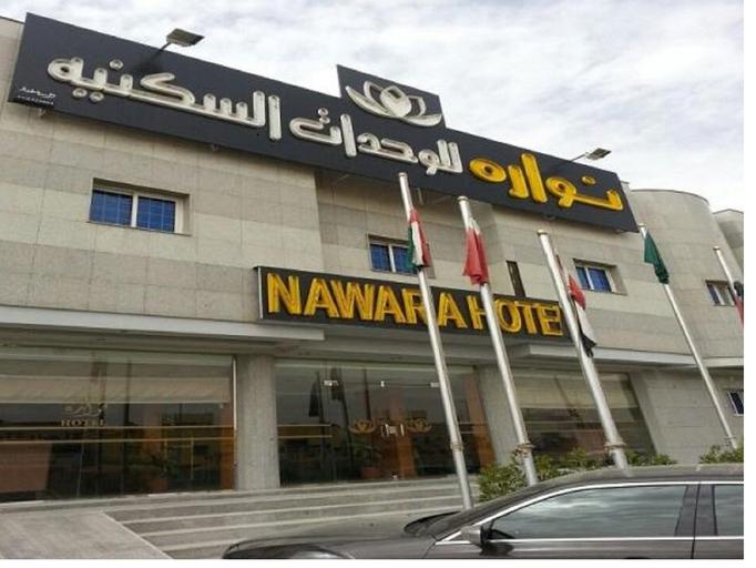Nawara Azizia 1,