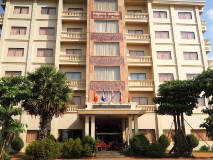 Ratanak City Hotel, Ban Lung