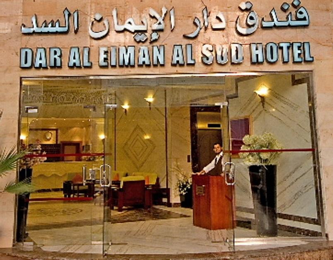 Dar Al Eiman Al Sud Hotel,