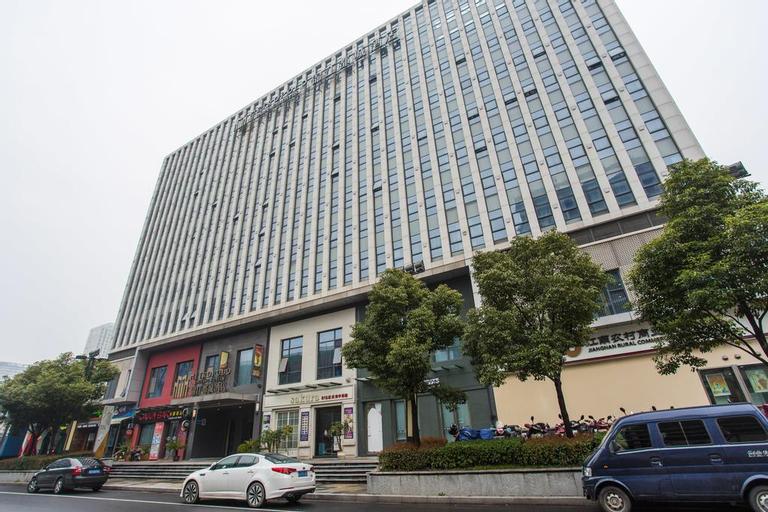 Metropolo Wanda Plaza Xinbei Dinosaur Museum, Wuxi
