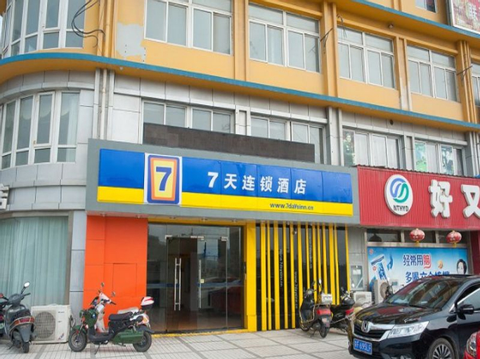 7 Days Inn Nantong Tongzhou Jinsha Bus Station Branch, Nantong