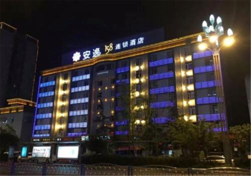 An-e Hotel Bazhong, Bazhong