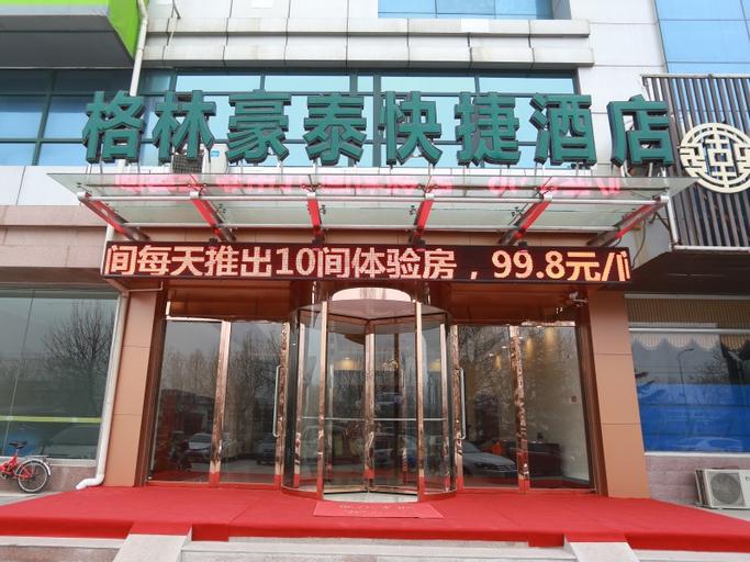 GreenTree Inn YongDa Street Express Hotel, Yantai