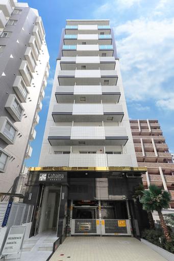 Residence Hotel Hakata 1, Fukuoka