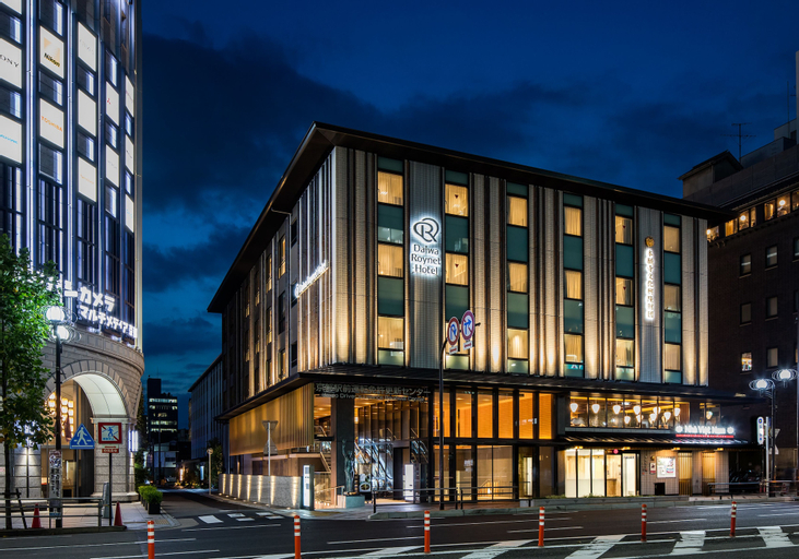 Daiwa Roynet Hotel Kyoto-Ekimae, Kyoto