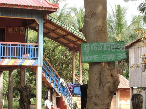 Hang Khorn Homestay, Phnum Sruoch