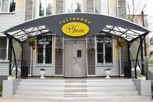 Uyut Hotel, Kostromskoy rayon