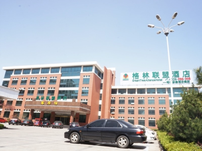 Greentree Alliance Shandong Rizhao Huanghaier Road, Rizhao