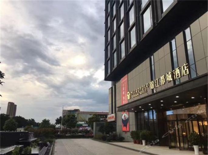 Metropolo Hotel Nanjing Jiangning SEU, Nanjing