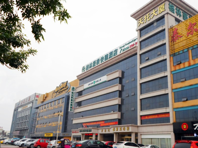 GreenTree Inn University of Petroleum Express Hote, Dongying