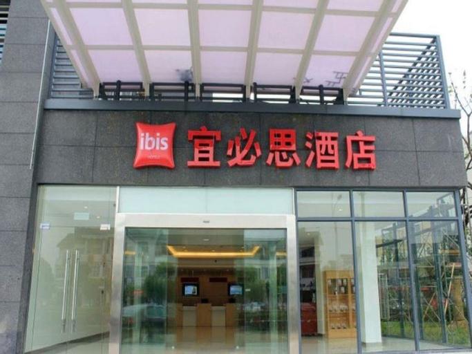 Ibis Suzhou Hi-Tech Xuguan, Suzhou