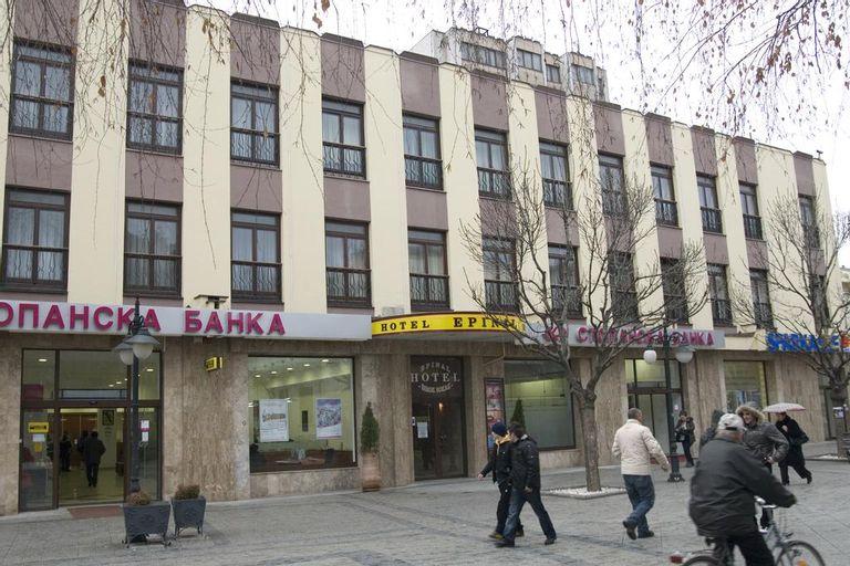Epinal Hotel Shirok Sokak,