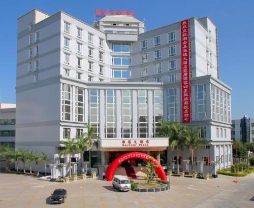 Habour Plaza Hotel, Chaozhou