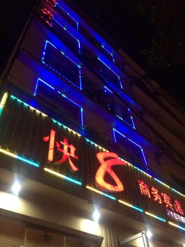 Enshi Fast 8 Business Inn, Enshi Tujia and Miao