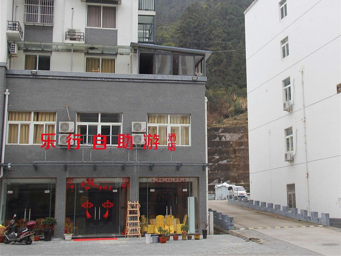 My Hotel, Huangshan