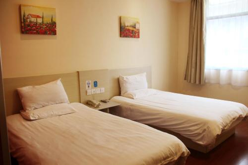 Elan Hotel Huludao Xinhua Avenue, Huludao