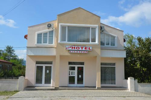 Martvili Newhotel, Martvili