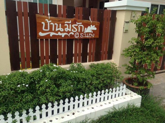 Baanmeerak at Ranong, Muang Ranong