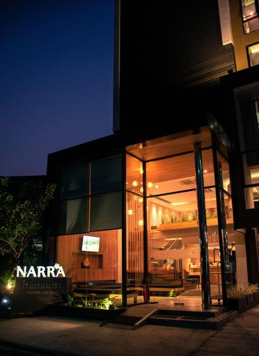 Narra Hotel, Lak Si