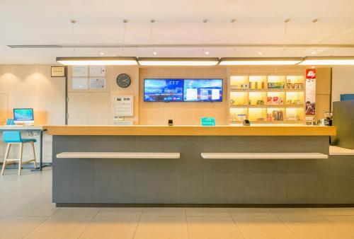 Hanting Hotel Laiwu Yinzuo Mall, Laiwu
