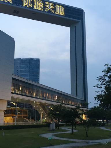 Guangzhou Zhongzhou Tourism Apartment, Guangzhou