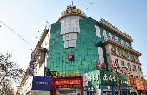 Grace Inn Dongying Xisan Road, Dongying