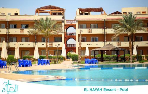 El Hayah Resort - Families Only, 'Ataqah