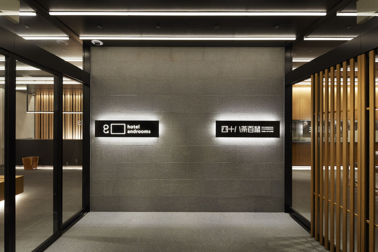 hotel androoms Shin-Osaka, Osaka