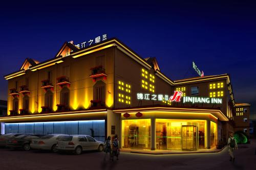 Jinjiang Inn Yixing Bus Station Golden Triangle, Wuxi