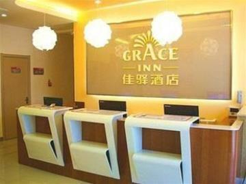 Grace Inn Hotel (Yantai South Street Ginza Mall Store, Yantai