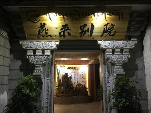Yanlai Guesthouse, Lhasa