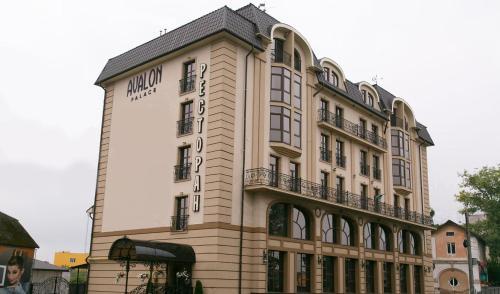Avalon Palace, Ternopil's'ka